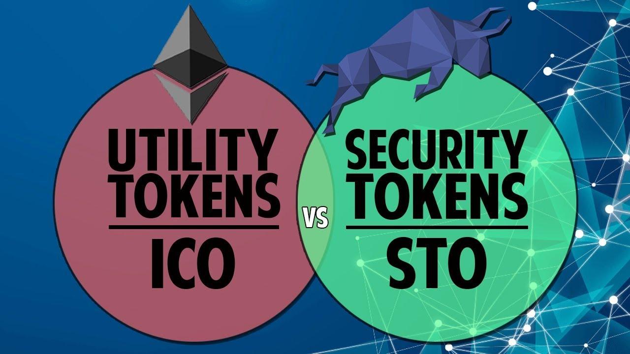 STO vs. ICO