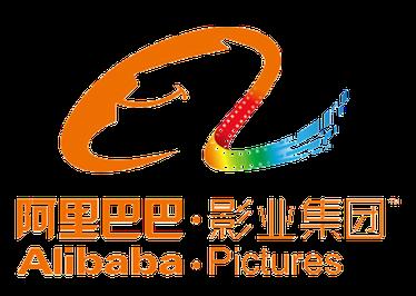Fotos de Alibaba